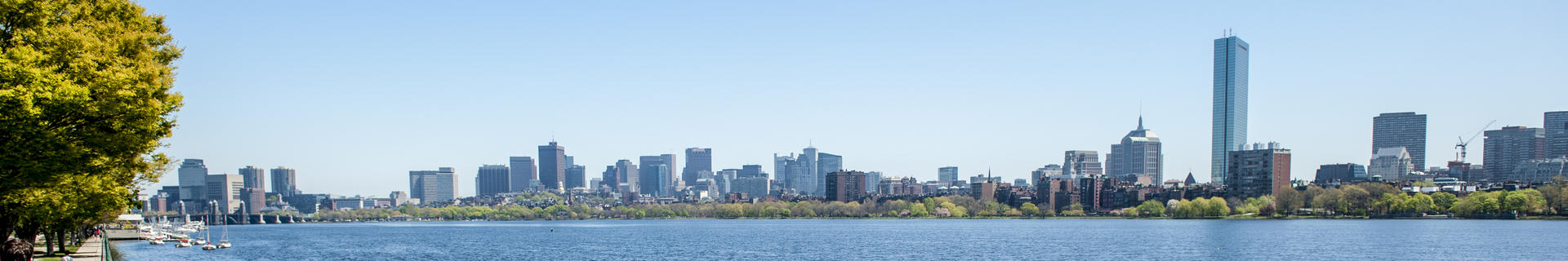 Panoramic skyline of Boston